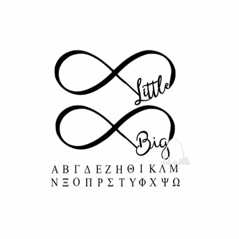 Little Sister Big Sister Sorority SVG cut file DXF Png Jpeg College Sorority shirts mugs DIY custom gifts Sorority letters Silhouette Cricut