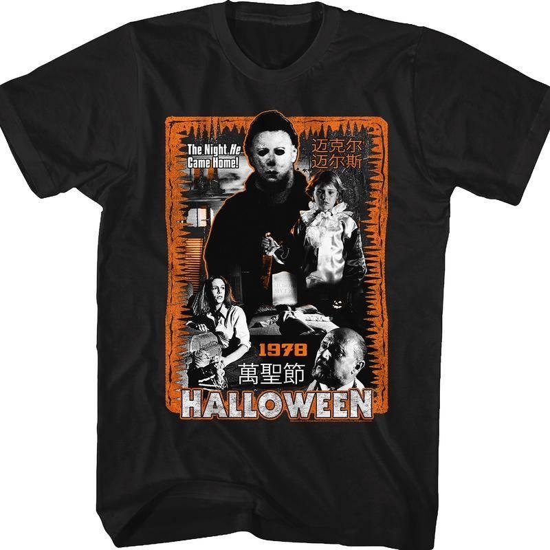 1978 Japanese Poster Halloween T-Shirt