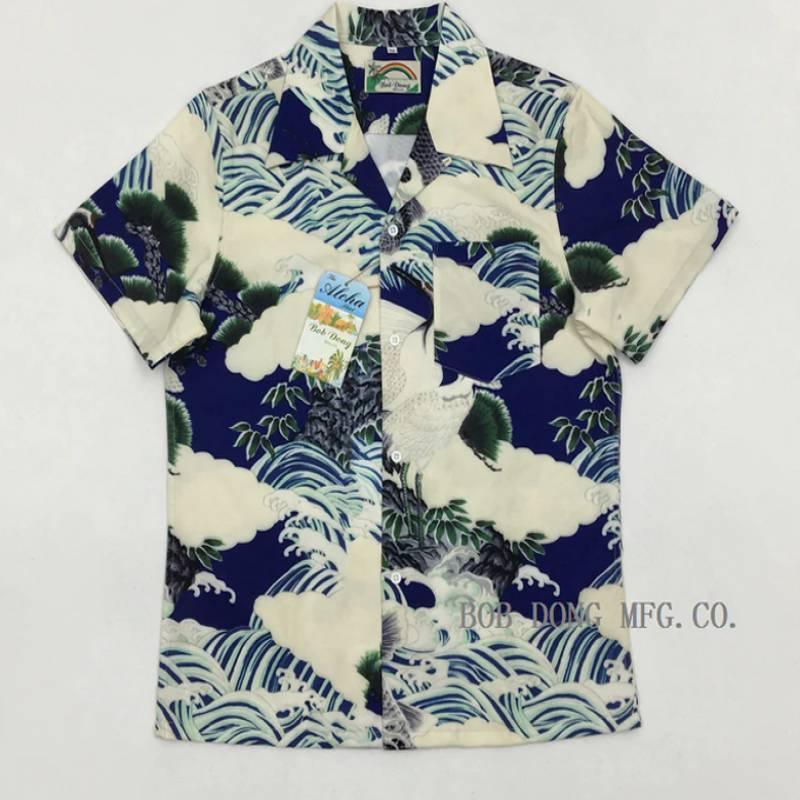 Bob Dong Men's Hawaiian Aloha Crane/Carp Floral Print Casual Shirt Hawaii Short Sleeve Beach